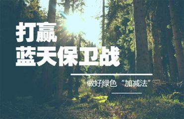 禁止使用高VOCs溶剂型涂料!广东将出环保新规