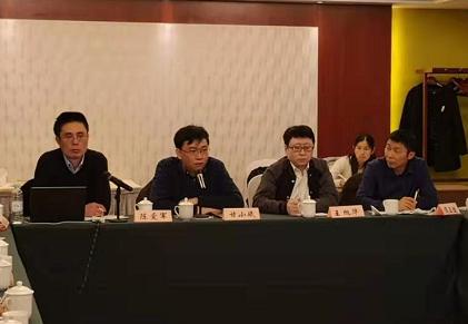 强制性国家标准《油墨中可挥发性有机化合物(VOCs)含量的限值》制定工作组会议在沪召开