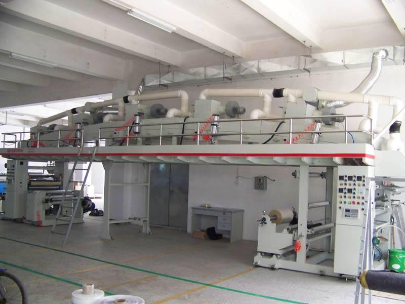 塑料软包装印刷行业VOCs产生特点及收集治理探究